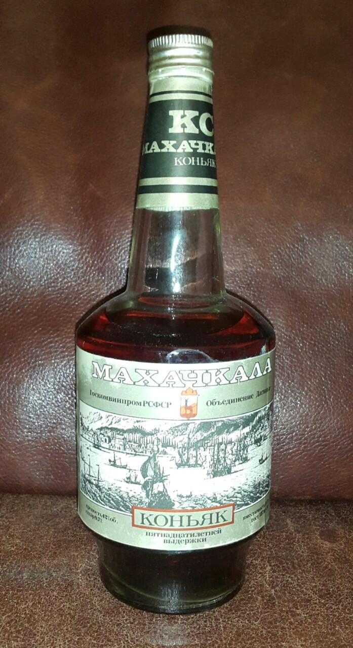 Продать алкоголь времен СССР