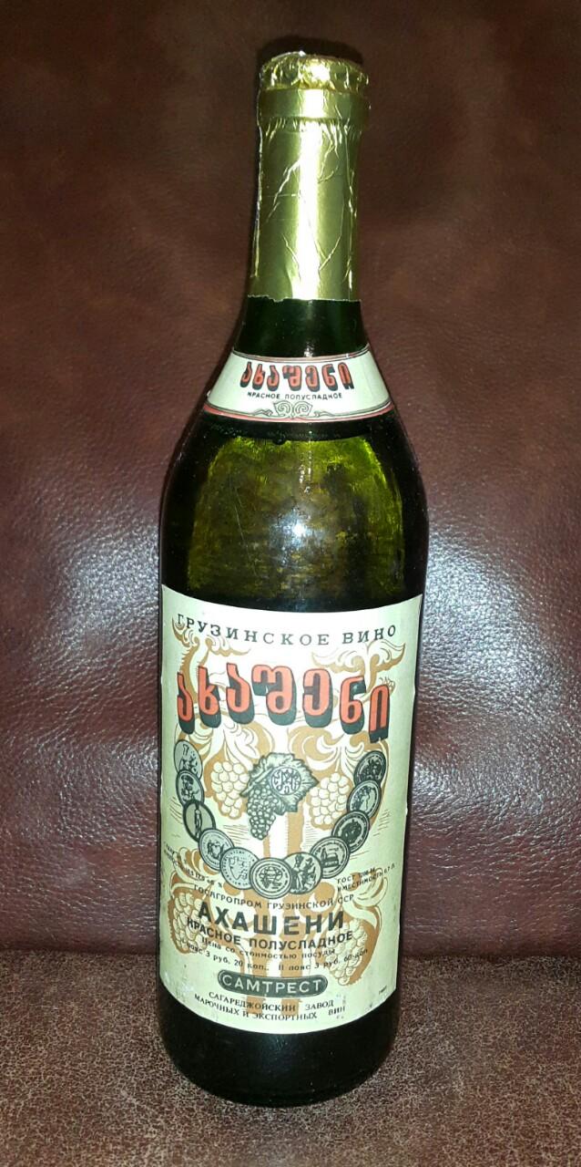 Скупка алкоголя времен СССР
