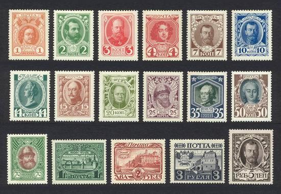 Где оценить марки в москве 1 злотый 1980