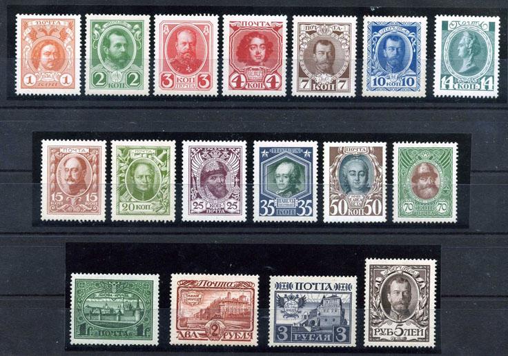 Где оценить марки в москве монеты 25 копеек ссср